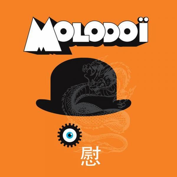 "Molodoï – 慰, 7"" orange, lim. 400"