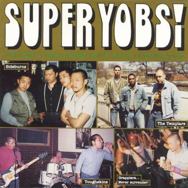 V/A Superyobs II - US/JAPAN Compilation, CD