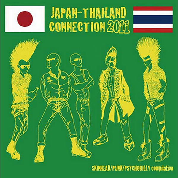 V/A Japan - Thailand Connection 2011, CD
