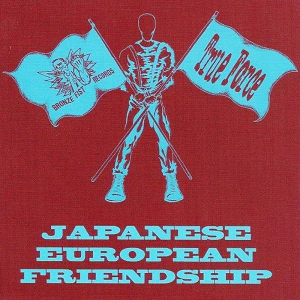 Japanese European Friendship - Sampler, CD lim. 1000