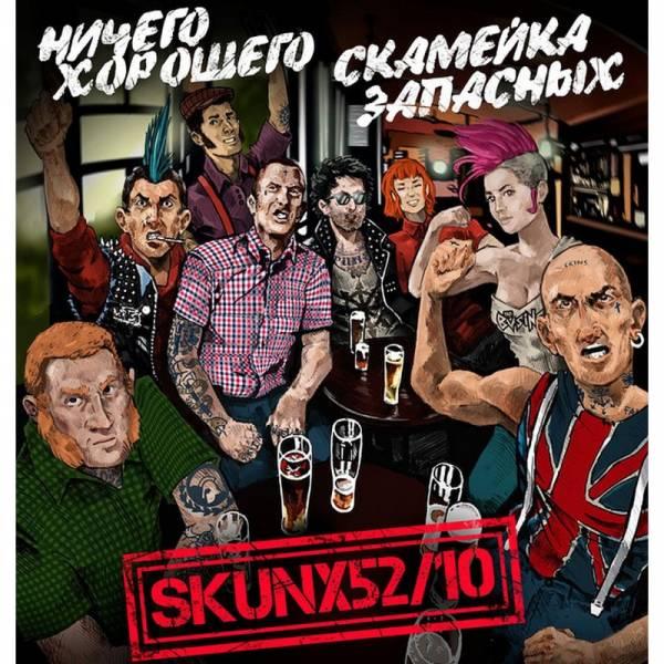 Nothing Good / Bench - Skunx 52/10, CD